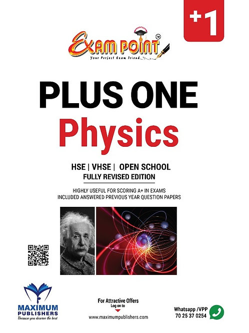 Plus One Physics Kerala Syllabus ( HSE , VHSE ,OPEN SCHOOL )