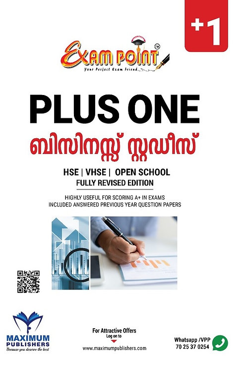 Plus One Business Studies ( MALAYALAM ) Kerala Syllabus