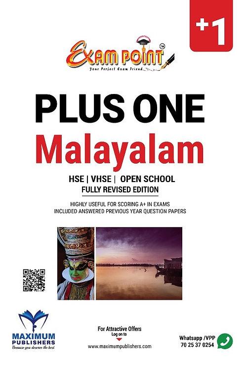 Plus One Malayalam Kerala Syllabus ( HSE , VHSE ,OPEN SCHOOL )