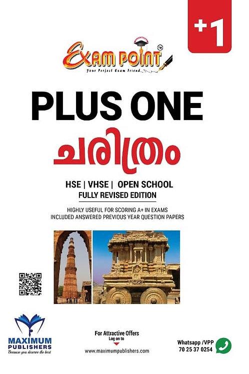 Plus One History (MALAYALAM) Kerala Syllabus (HSE , VHSE ,OPEN SCHOOL)