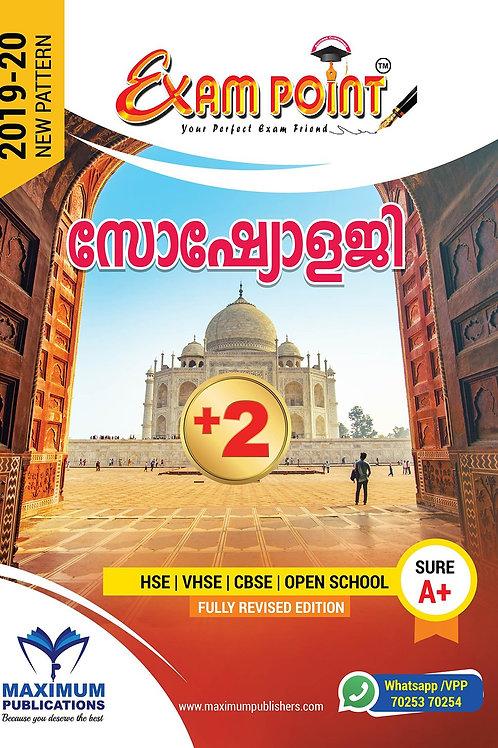 Plus Two Sociology (Malayalam) Kerala Syllabus ( HSE , VHSE ,OPEN SCHOOL )