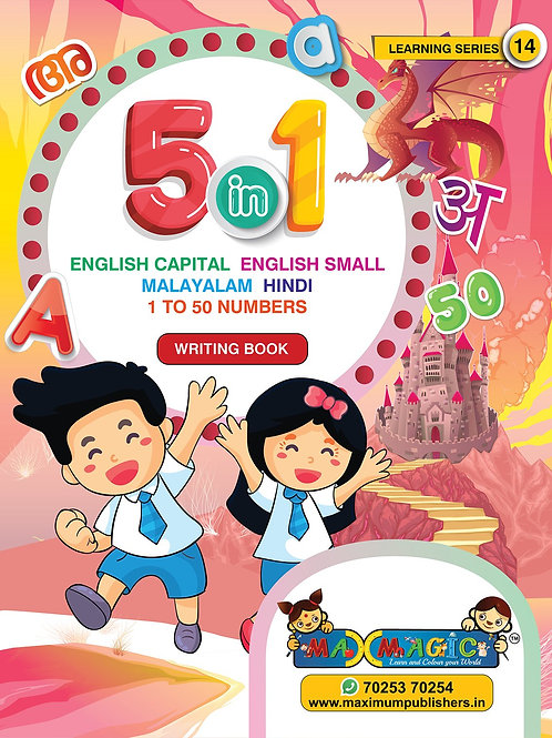A to Z English Capital And Small Letters,Malayalam,Hindi Letters,1to50 Numbers