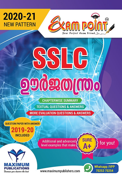 SSLC OORJA TANTRAM For Kerala Syllabus