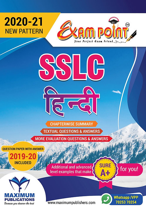 SSLC HINDI For Kerala Syllabus