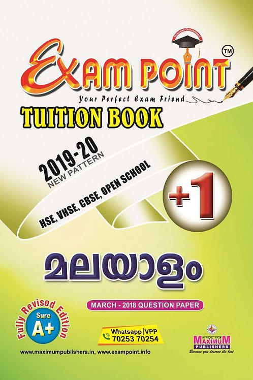 Plus One Malayalam Tuition Book Kerala Syllabus ( HSE , VHSE ,OPEN SCHOOL )