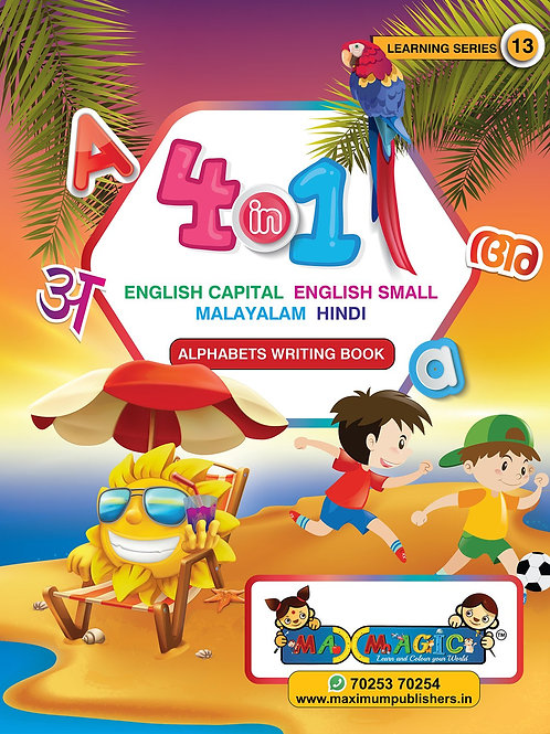A to Z English Capital And Small Letters , Malayalam , Hindi Letters