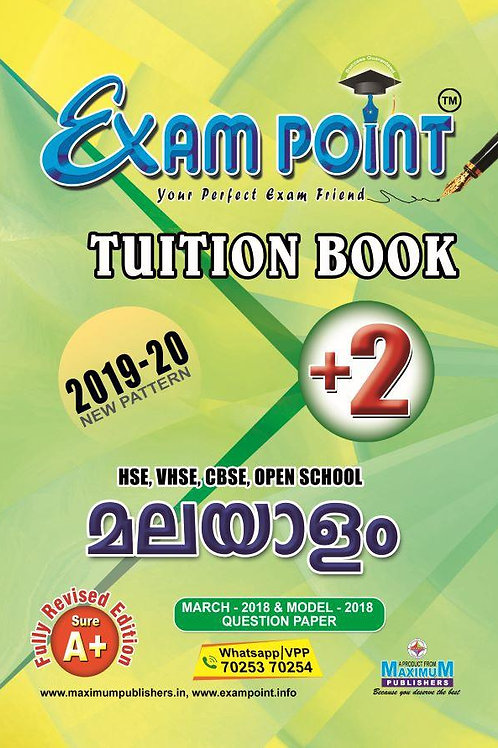 Plus Two Malayalam Tuition Book Kerala Syllabus ( HSE , VHSE ,OPEN SCHOOL )