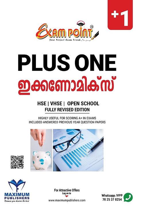 Plus One Economics (MALAYALAM) Kerala Syllabus ( HSE , VHSE ,OPEN SCHOOL )