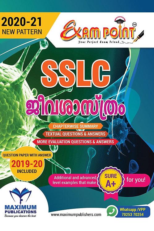 SSLC JEEVA SASTRAM For Kerala Syllabus