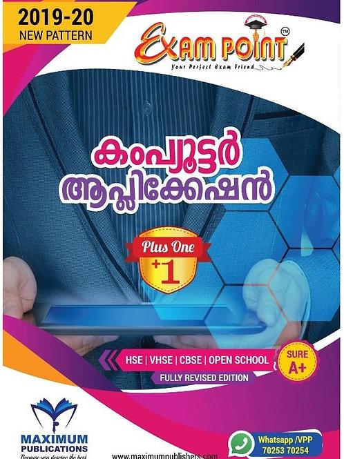 Plus One Computer Application ( MALAYALAM ) Kerala Syllabus