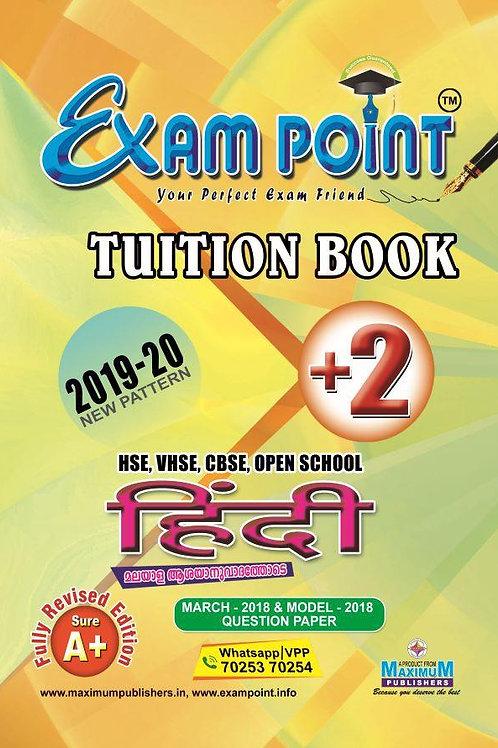 Plus Two Hindi Tuition Book Kerala Syllabus ( HSE , VHSE ,OPEN SCHOOL )