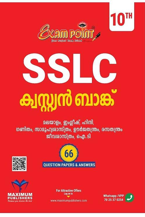 SSLC QUESTION BANK (Malayalam) For Kerala Syllabus 2020-21