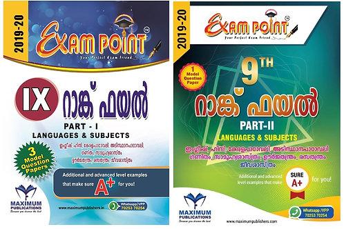 9Th Rank File (Malayalam) Part -1 & 2 Languages & Subjects