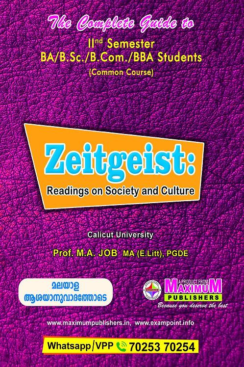 2nd Sem ZEITGEIST(BA ,BSc, B.Com,BBA Calicut University)