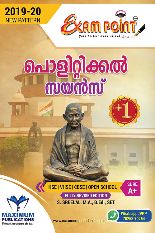 Plus One Political Science ( MALAYALAM ) Kerala Syllabus