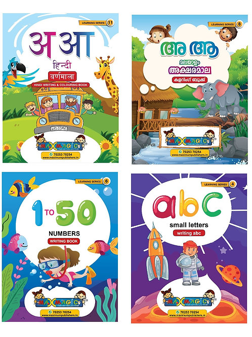 Hindi ,Malayalam , abc Small Letters & 1 To 50 Numbers (Combo Pack)