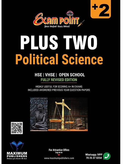 PLUS TWO POLITICAL SCIENCE (ENGLISH)