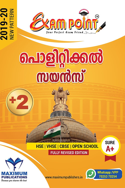 PLUS TWO POLITICAL SCIENCE (MALAYALAM)