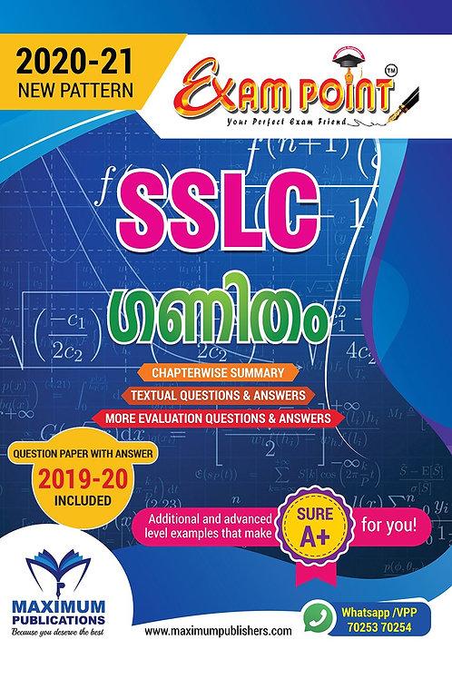 SSLC GANITHAM For Kerala Syllabus