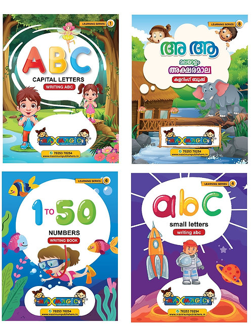 Malayalam Alphabets ,ABC Capital & Small Letters,1 To 50 Numbers (Combo Pack)
