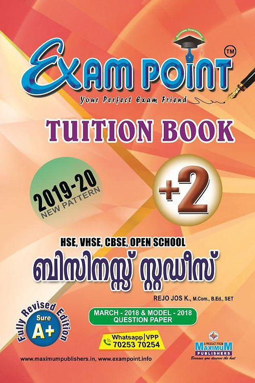 Plus Two Business Studies (Malayalam) Tuition Book Kerala Syllabus