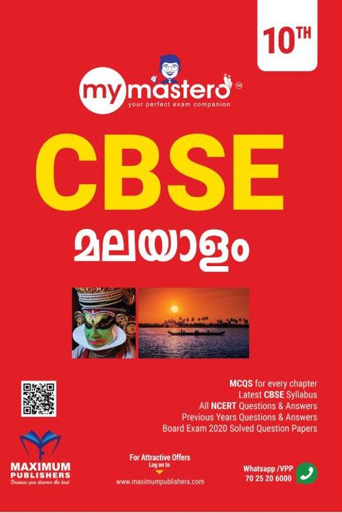 CBSE CLASS 10 MALAYALAM