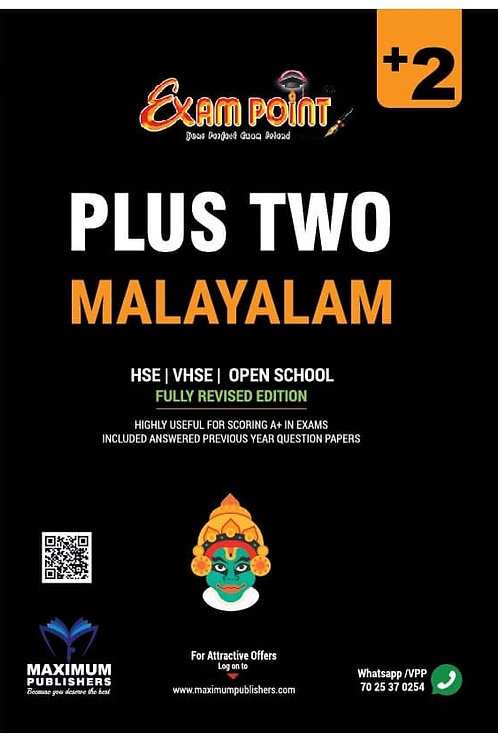 Plus Two Malayalam Kerala Syllabus ( HSE , VHSE ,OPEN SCHOOL )