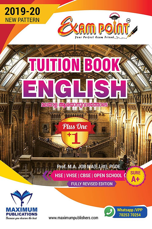 Plus One English Tuition Book Kerala Syllabus ( HSE , VHSE ,OPEN SCHOOL )