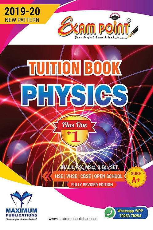 Plus One Physics Tuition Book Kerala Syllabus ( HSE , VHSE ,OPEN SCHOOL )