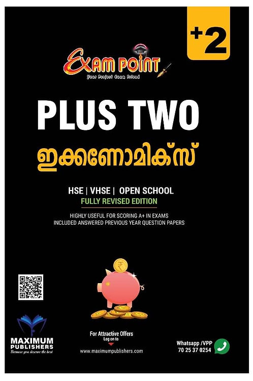 Plus Two Economics (Malayalam) Kerala Syllabus ( HSE , VHSE ,OPEN SCHOOL )