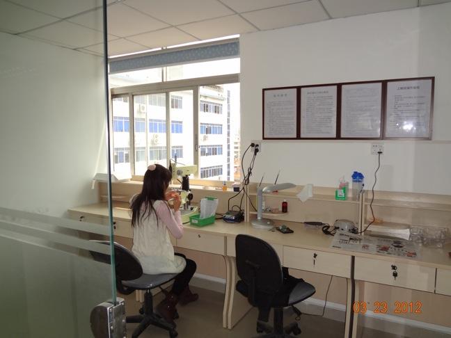 Laboratory QC Room