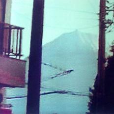 Views Of A Mountain (II) (Square Menu Im