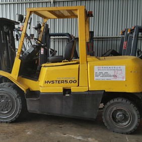 Hyster 5ton