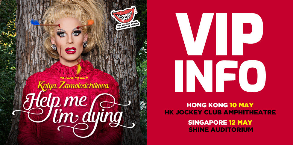 LAMC-Homepage-Image-VIP-hk+sg.jpg