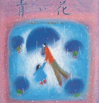 紫陽花が咲く頃に思い出す、絵本の話