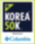 KOREA-50K_w_C_Montrail_LOGO_REVISED.webp