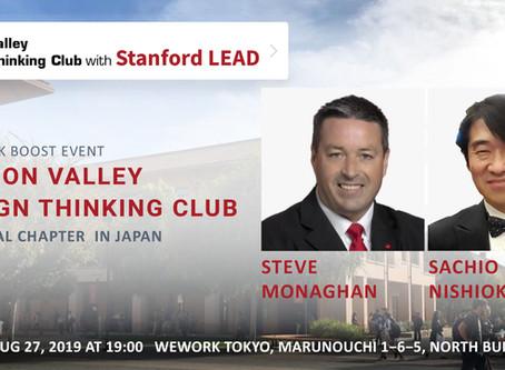 Silicon Valley Design Thinking Club Regional Chapter Premier in Tokyo