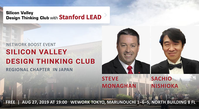 SVDT Regional Chapter Premier in Tokyo