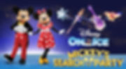MickeySearchParty_Spotlight_660x360-cafb