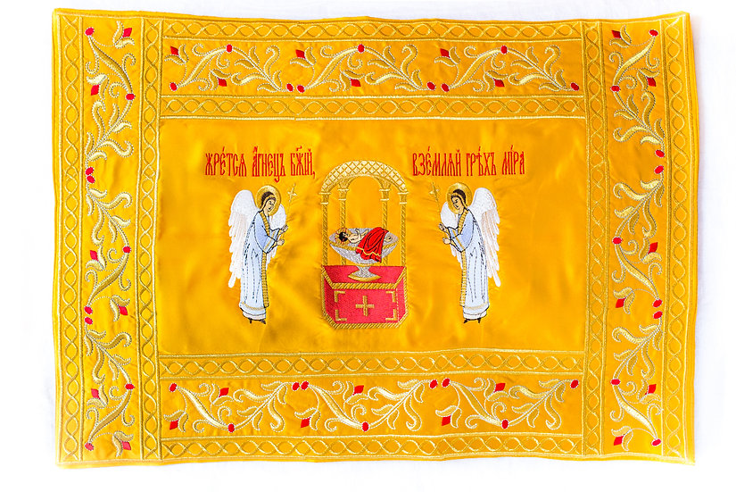 Chalice covers, Gold Yellow, Fully embroidered