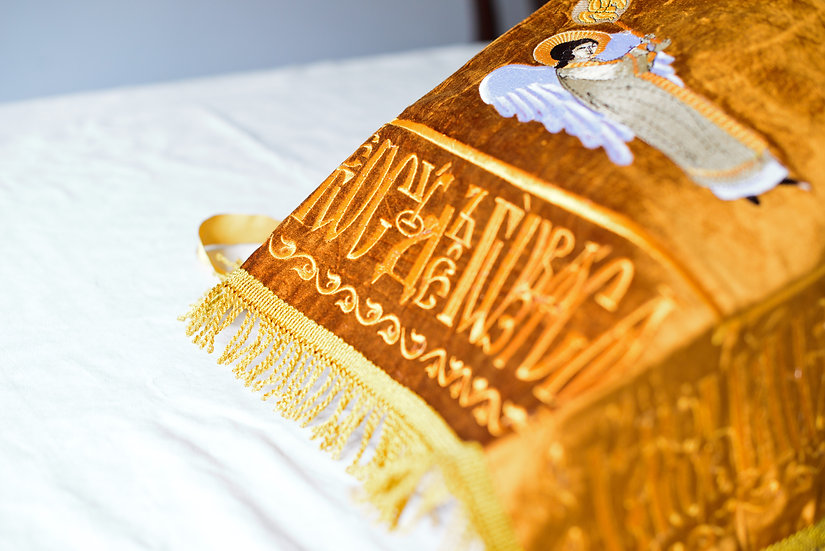 Chalice cover set, dark gold