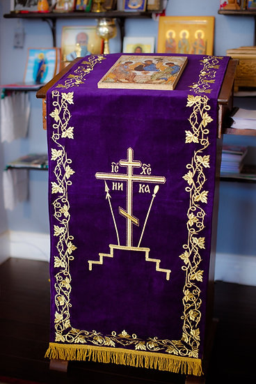 Fully embroidered analogian cover for Great Lent