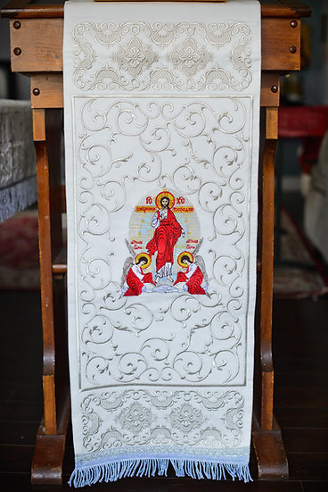 Analogian cover, white with the Icon of Resurrection