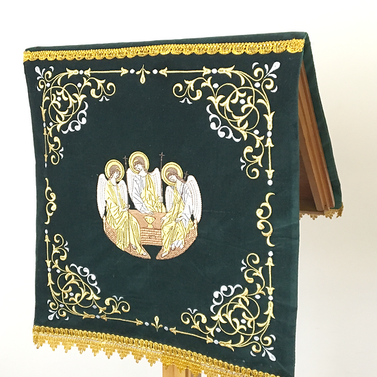 The Analoy cover with icon of Holy Trinity