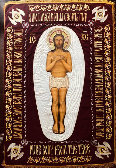 Fully-embroidered Orthodox epitaphios (shroud) of Christ our God hand painted