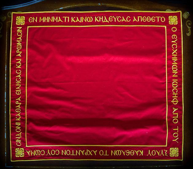 Iliton, the special cover for Antimins (eileiton), Greek