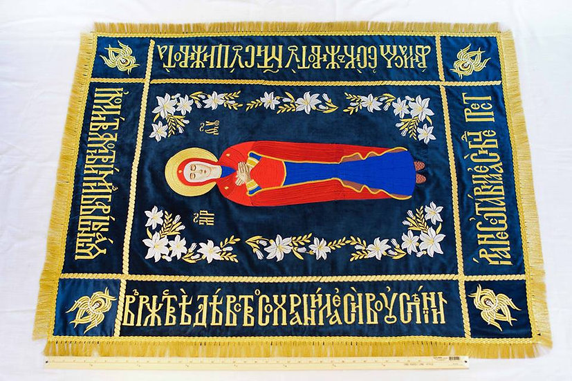 Fully-embroidered Orthodox epitaphios (shroud) of the Most Holy Theotokos