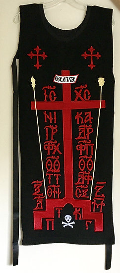 Enbroidered Shima (Shema)