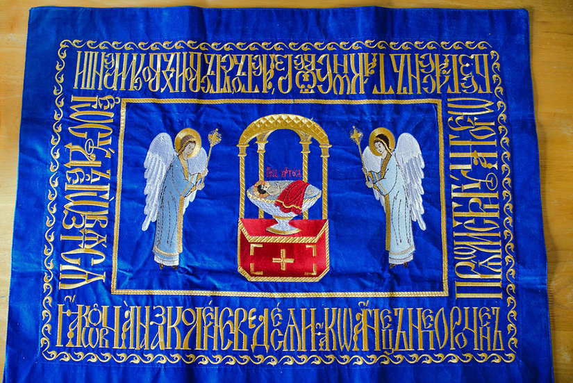 Embroidered Chalise covers, veils. Blue Color, cotton velvet