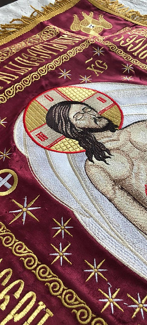 Fully embroidered shroud of Christ, small 25x36
